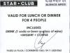 Buenos Aires lunch voucher, november 2009